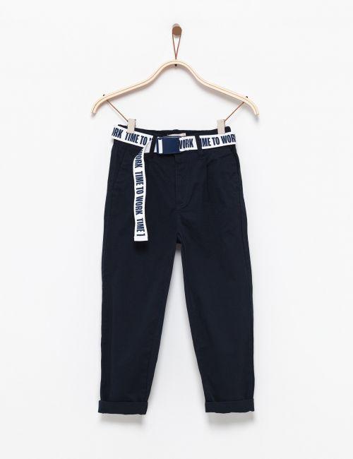 מכנסי Baggy עם חגורה