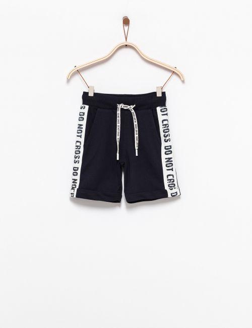 מכנסיים עם סרט כיתוב צד