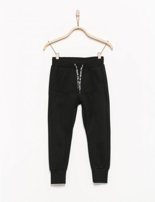מכנסי פוטר עם כיסים