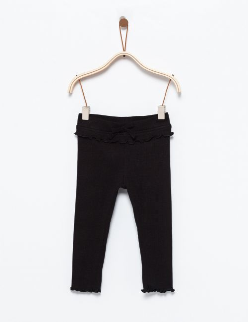 מכנסי ריב מסולסלים