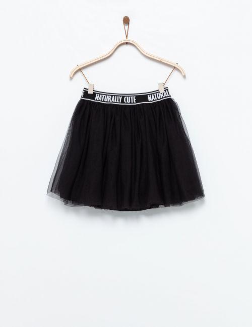 חצאית טוטו פס טקסט