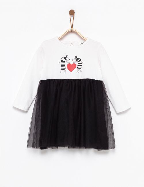שמלת טוטו בהדפס זברות