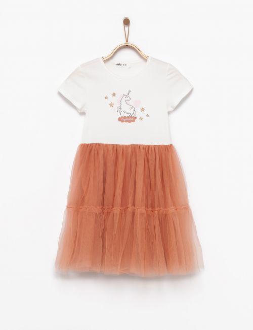 שמלת טול חד קרן