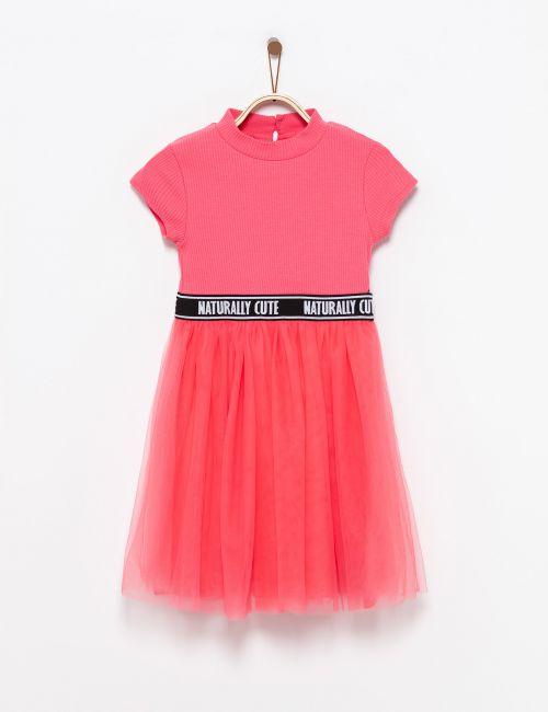 שמלת טוטו עם חגורת גומי