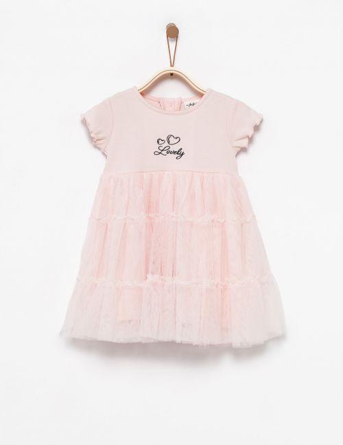 שמלת טול