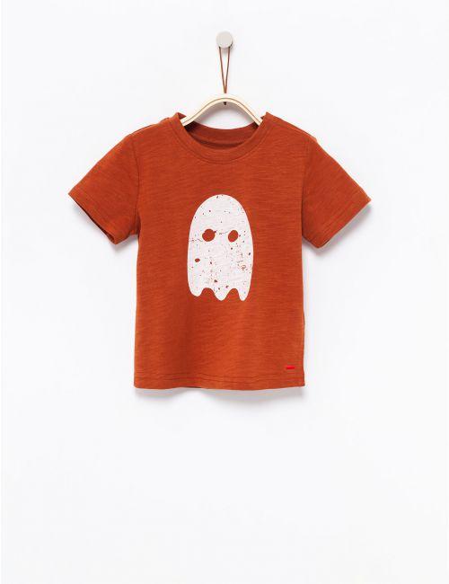 חולצת טי רוח רפאים