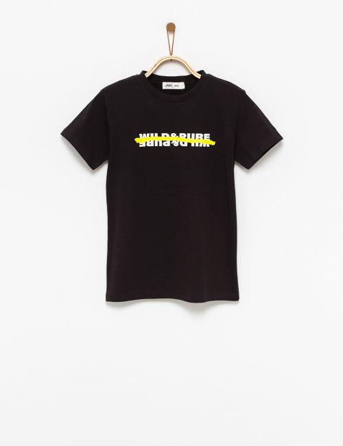 חולצת טי טקסט מחוק