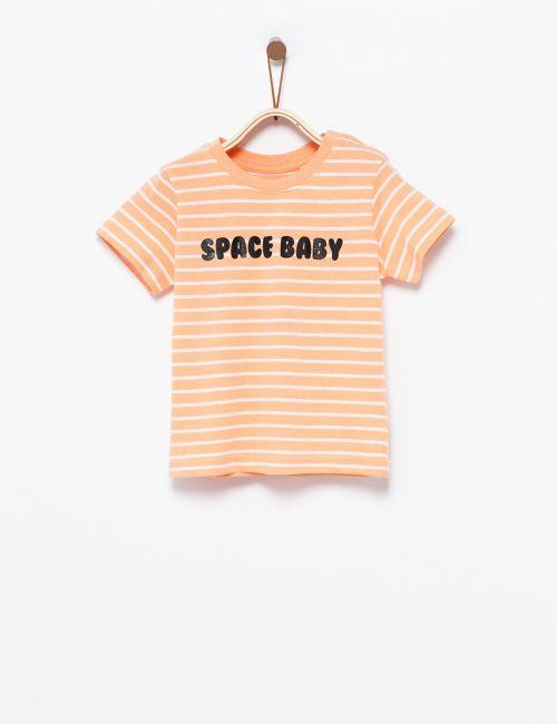חולצת טי פסים SPACE BABY