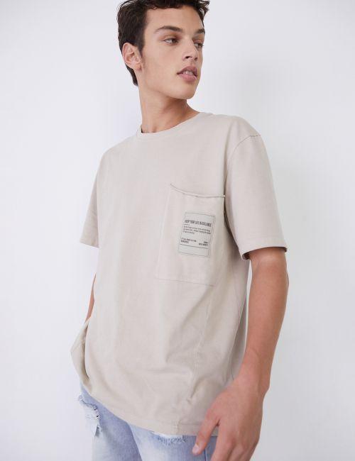 חולצת טי אוברסייז עם כיס גדול