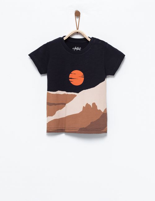 חולצת טי זריחה