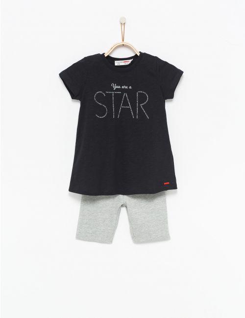 סט קיץ עם כיתוב STAR