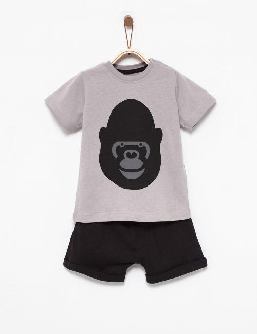 חליפת גן קוף