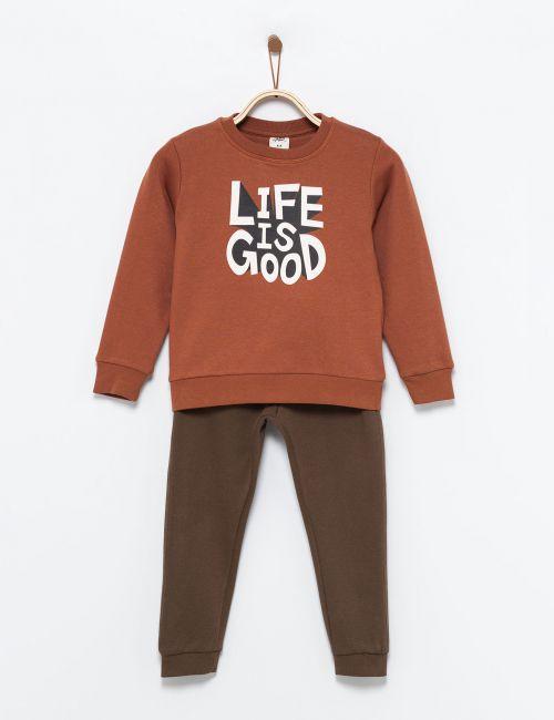 חליפת גן LIFE IS GOOD