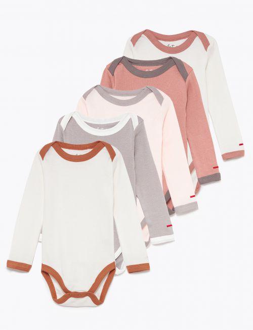 חמישיית בגדי גוף ריב