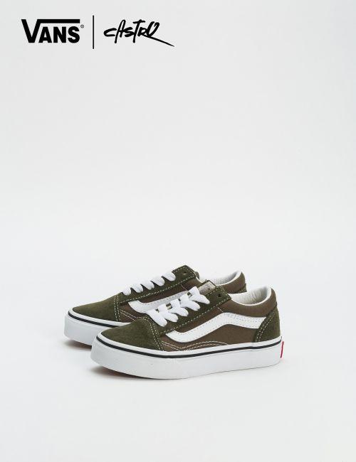 סניקרס Vans ירוקות