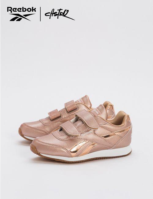 נעלי Reebok זהב מטאלי / ילדות