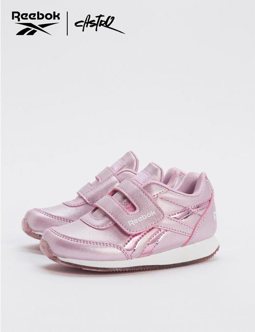 נעלי REEBOK ורוד מטאלי / ילדות - מידות קטנות