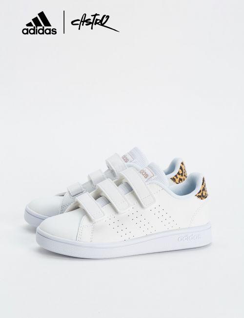 נעלי Adidas לבנות ומנומר / ילדות