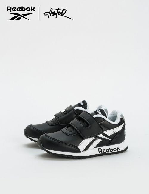 נעלי Reebok שחורות עם לוגו לבן - מידות קטנות