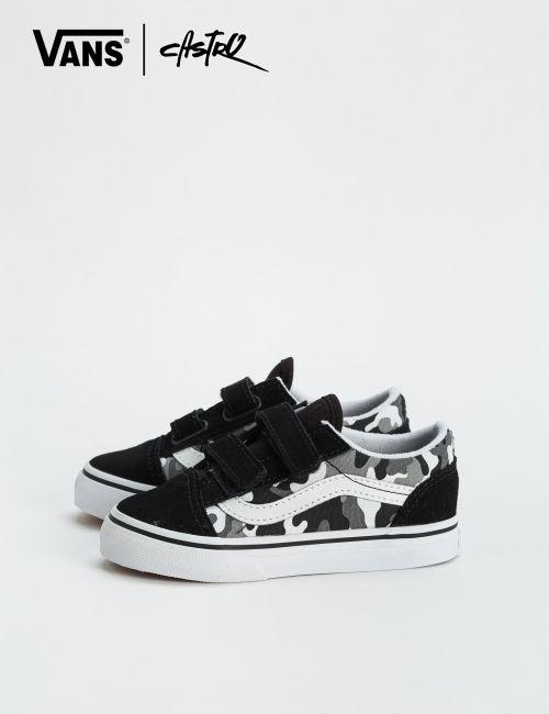 נעלי Vans שחורות קמופלאז' - מידות קטנות