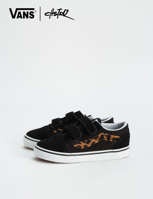 נעלי Vans זמש שחורות ומנומרות - מידות קטנות