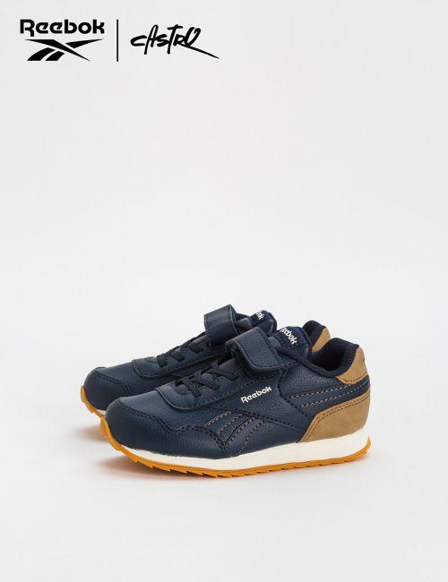 נעלי Reebok כחול וקאמל - מידות קטנות