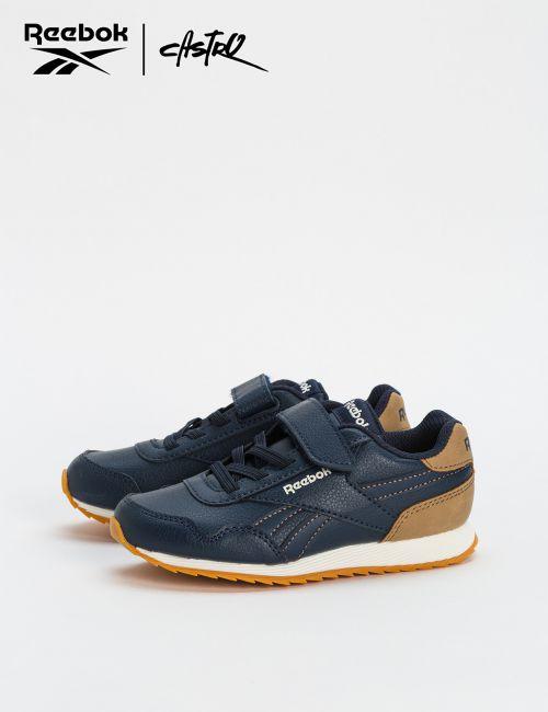 נעלי Reebok כחול וקאמל / ילדים