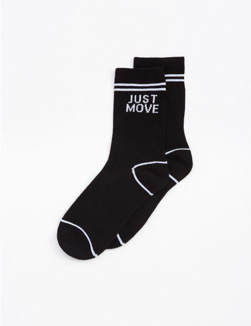 גרביים שחור לבן